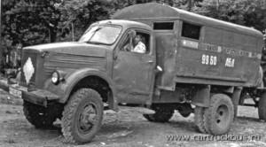 Аварийный фургон энергослужбы МПС. Город Камень-на-Оби Алтайского края, лето 1983 года.