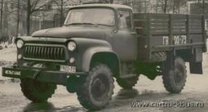 Один из опытных образцов модернизированного «63-го» с рамной кабиной ГАЗ-52.