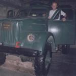 трофейный Газ 63 в музее в Яффо