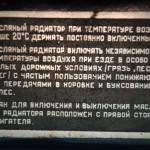 Табличека ГАЗ-63