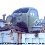 Кабина ГАЗ 63