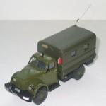 sl-63a-kung-radiost-b-14