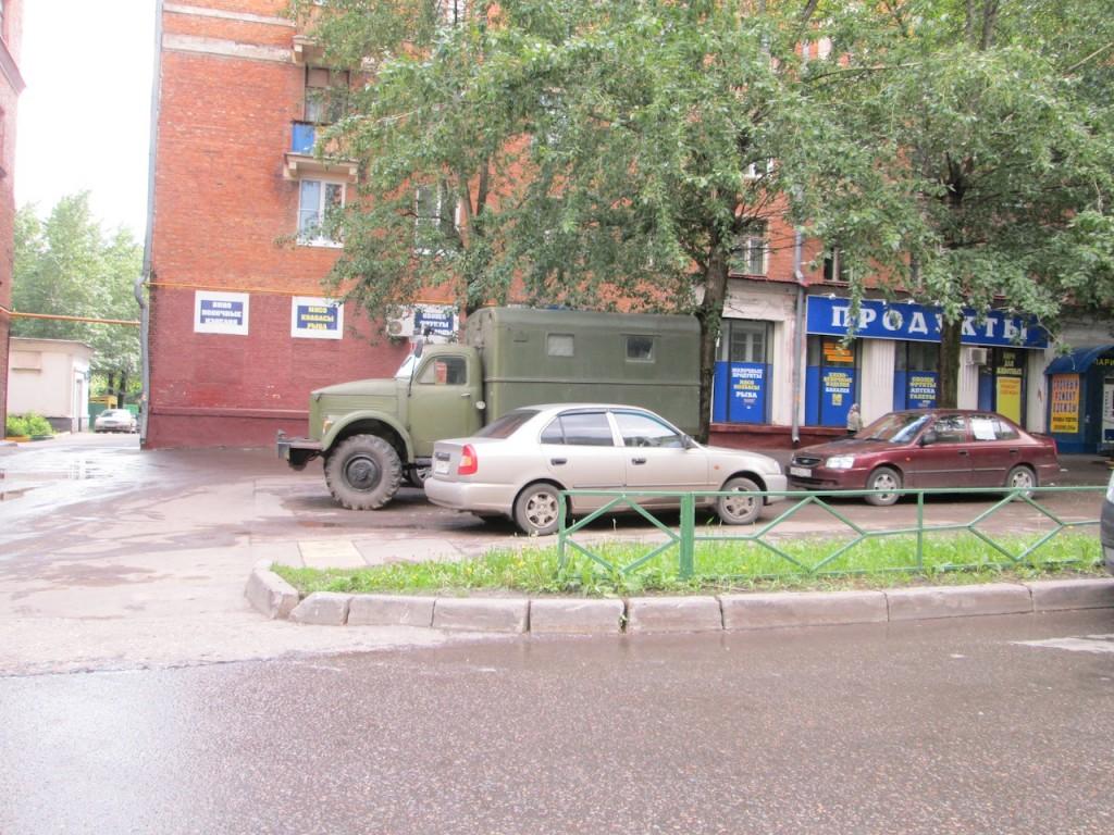 ГАЗ 63 в районе Очаково (Москва)