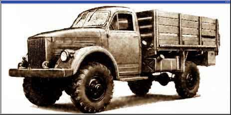 ГАЗ-63 (4X4)