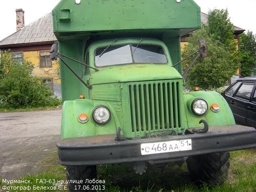 Грузовик ГАЗ-63 в Мурманске.